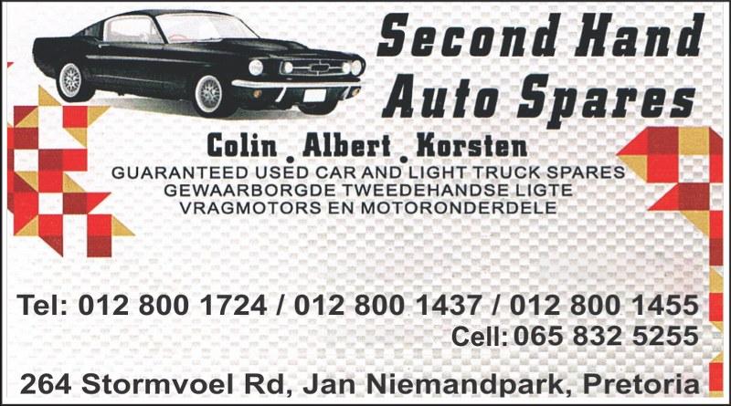 second_800x445